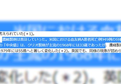 「かつて日本はワクチン先進国→マスコミの反ワクチンキャンペーン→ワクチン開発が衰退」は真実か? - Togetter