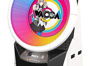 電撃 - HARDCORE TANO*Cが開発協力をするリズムゲーム『WACCA』発表。10月19日から全国4カ所でロケテストを開始