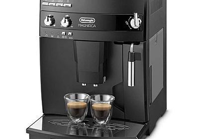 デロンギのコーヒーメーカーおすすめ10選。人気の理由はここにある