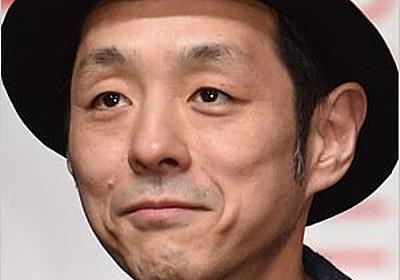 芸能ニュース芸トピ