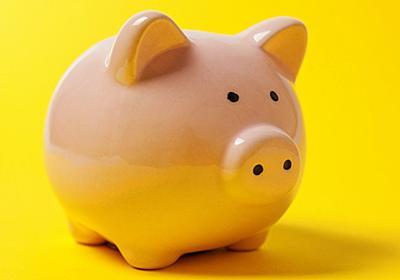 老後に大切なのは「保険」ではなくて「現金」な理由   自分だけは損したくない人のための投資心理学   ダイヤモンド・オンライン
