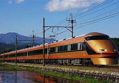東武特急スペーシア「JR八王子乗り入れ」再び 鬼怒川温泉発着 冬の臨時列車で   乗りものニュース
