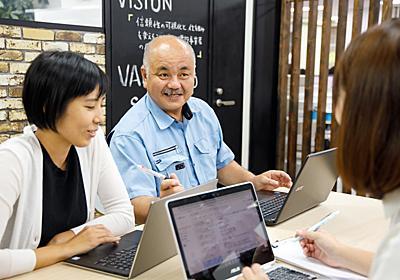 平均年齢30歳のIT企業に入社した還暦の大工。「1カ月お試し」のつもりが一瞬でなじんだ理由 | BUSINESS INSIDER JAPAN