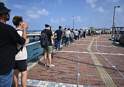 予想外…検査に市民殺到 行列や渋滞、1時間残し終了 松山限定のPCR検査 - 琉球新報デジタル 沖縄のニュース速報・情報サイト