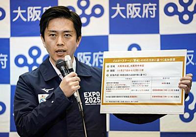【新型コロナウイルス】大阪府コロナ死の8割超は重症者にあらず 衝撃の調査結果!|日刊ゲンダイDIGITAL