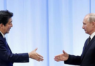 ロシア、2島返還協議入りも拒否 政権支持率低下を懸念 | 共同通信