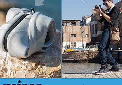 miggo - camera's best amigo by Ohad Cohen —Kickstarter
