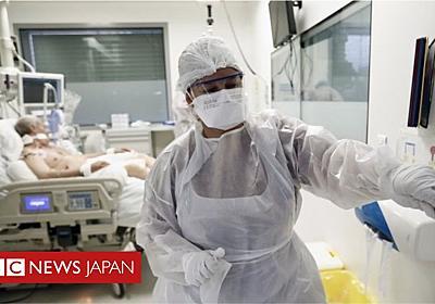 フランスの感染者急増で、マルセイユの病院がほぼ満床に - BBCニュース