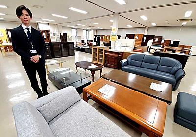 高級家具がたったの1000円? 品川駅からバスで5分、「家具探しの超穴場スポット」を見つけてしまった | アーバン ライフ メトロ - URBAN LIFE METRO - ULM