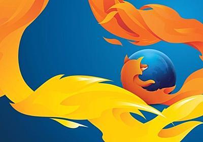 「Firefox Quantum」登場--高速化するも多数のアドオンが使えず - CNET Japan