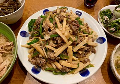 おかんのレシピ!青椒肉絲〜たけのこの調理は大変なので水煮に置き換えてチンジャオロースを教えてもらいました〜 - これはとある100kgオーバーの男が美味しいものを食べながら痩せるまでのダイエット成功物語である