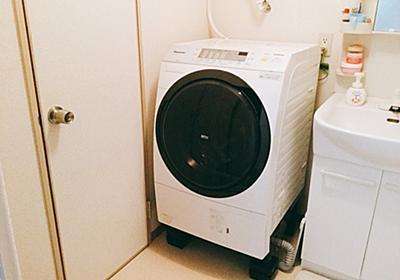 ドラム式洗濯機を買うのが難しすぎた - 夜中に前へ