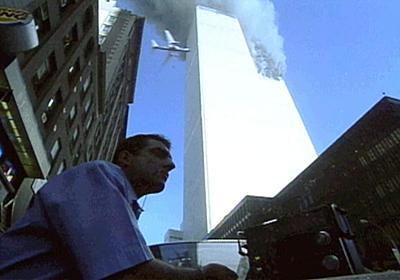 9.11から16年 写真に刻まれたあの日の記憶   ナショナルジオグラフィック日本版サイト