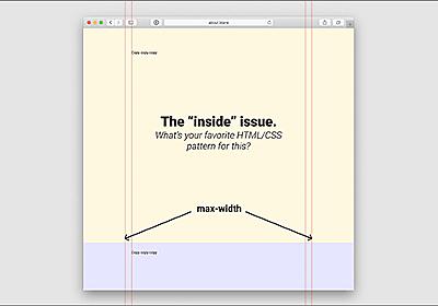 [CSS] 両端に余白があるコンテナをページの中央に配置する古い実装方法と最近の実装方法 | コリス