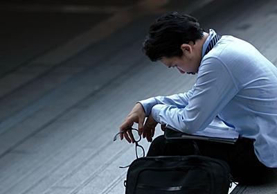「親が貧乏だと就職も結婚もできない」日本の若者を待ち受ける地獄のルート 生まれる前から将来が決まる不条理 | PRESIDENT Online(プレジデントオンライン)