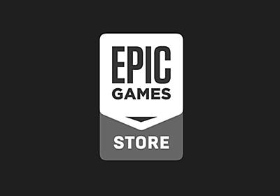 https://www.unrealengine.com/ja/blog/announcing-the-epic-games-store