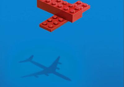 子どもの視点を思い出させてくれるレゴの広告 - GIGAZINE