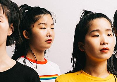Meet Chai, the Eclectic Japanese Rock Band Redefining What It Means to Be Cute | Pitchfork