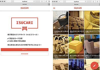 ISUCON9 予選問題の解説と講評 : ISUCON公式Blog