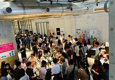日本最大のジンの祭典「GIN FESTIVAL TOKYO 2019」のおすすめクラフトジン3選 – SAKE RECO 日本のお酒情報