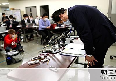 「誤った考えで試算」 大阪市財政局長が再び会見し謝罪 [大阪都構想]:朝日新聞デジタル