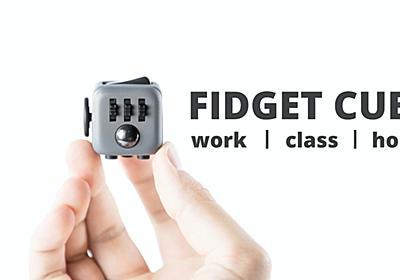 Fidget Cube: A Vinyl Desk Toy by Matthew and Mark McLachlan —Kickstarter