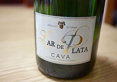 【飲み比べ7種】シャンパン製法の格安スパークリングワイン | T3