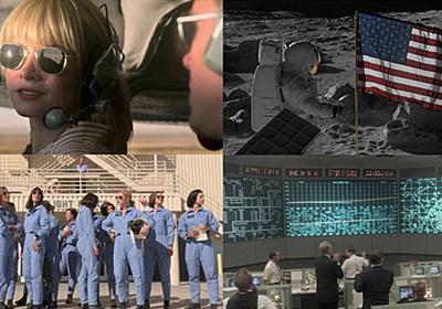 Appleが「もしソ連がアメリカより先に月面着陸していたら?」を描くSFドラマ「For All Mankind」予告編を公開 - GIGAZINE