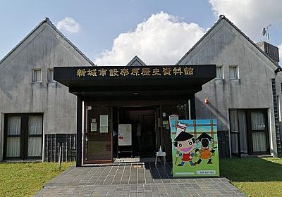 新城市湯谷温泉駅そばの温泉宿に一泊して長篠戦跡などを見てきた(その1) - しいたげられたしいたけ