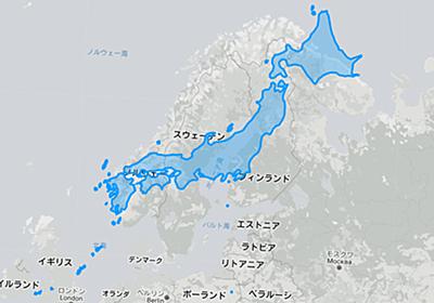 「意外とデカい日本列島」などメルカトル図法にゆがめられていない本当の国の大きさが分かる「The True Size Of ...」 - GIGAZINE
