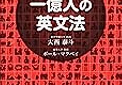 NHKラジオ第二『ラジオ英会話 2018年度』がすごい - Trick or Think?