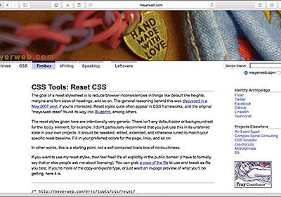 2015年、Web制作者が押さえておきたいCSSの各種リセット、アニメーション、フレームワーク、アイコンのまとめ | コリス