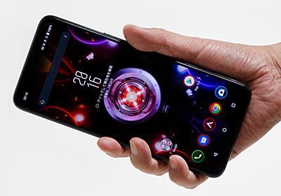 【西川和久の不定期コラム】Snapdragon 888とスマホ史上最大のメモリ18GB搭載!「ROG Phone 5 Ultimate」を使ってみた - PC Watch
