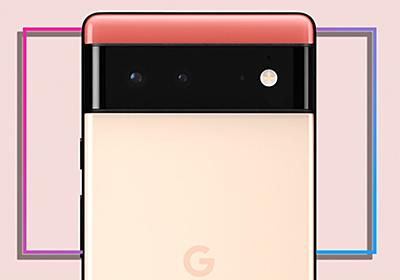 『Pixel 6』でMV撮影!Googleスマホ×日本ミュージシャンのコラボが期待させるカメラ大進化 | AppBank