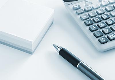 住民税の税額を自動計算できるサイト!全国1741市区町村の平成31年度料率に対応!
