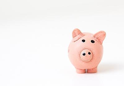 【節約】お金がない無職生活を乗り切る9つの知恵 | 情報ブックマーク