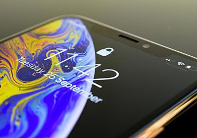 追加関税でAppleのiPhoneの利益率はさがっちゃうの…?Foxconn「大丈夫だ、心配ない」   ギズモード・ジャパン