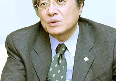 【正論】マイナンバーを真の個人番号に 東洋大学教授・坂村健(1/5ページ) - 産経ニュース