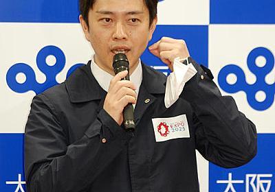 吉村知事、「マスク会食」バトル 神戸市長に反論 - 社会 : 日刊スポーツ