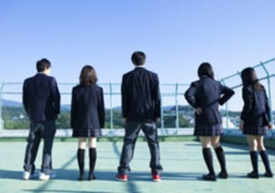 痛いニュース(ノ∀`) : 性別問わずスラックスかスカート選んで…千葉の中学校が「ジェンダーレス」対応の制服を導入 - ライブドアブログ