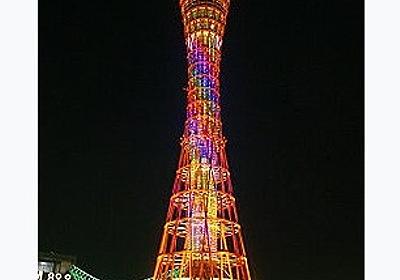私が選ぶBest5:神戸で好きな場所編 - おっさんのblogというブログ。