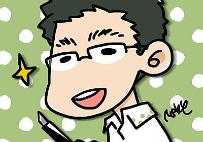 """Kanju@手洗った?うがいした? on Twitter: """"https://t.co/16oaYi0De4 ベーシックインカムが実現すると、ベーシックインカムがあることを前提とした賃金に下がる証拠とも言える"""""""