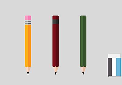 パワポっぽさを脱却する〈色彩編〉|PowerPoint+|note