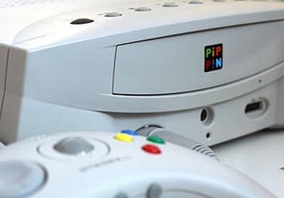 世界で最も売れなかったゲーム機「ピピンアットマーク」はどうして失敗してしまったのか? - GIGAZINE