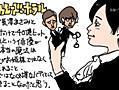 映画『マスカレード・ホテル』感想 木村拓哉と喧嘩する女優はなぜ輝くのか - CDBのまんがdeシネマ日記