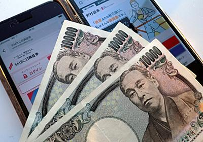 死蔵されゆく巨額資産 上級論説委員 大林 尚 :日本経済新聞