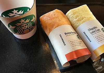 スタバの朝食にオススメの糖質制限食