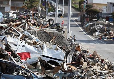 知らないと命にかかわる…M9南海トラフ地震のすべて(週刊現代) | 現代ビジネス | 講談社(1/4)