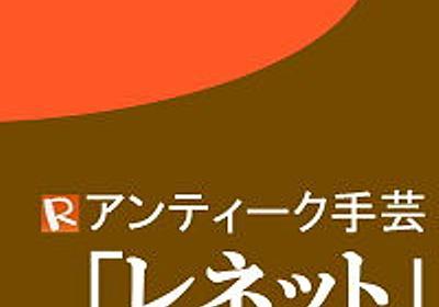 68e2e1ded6d3b はてなブックマーク - girls fashionのブックマーク   2013年6月28日