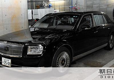 山口県、2千万円の最高級車購入 来県予定のない皇族用:朝日新聞デジタル